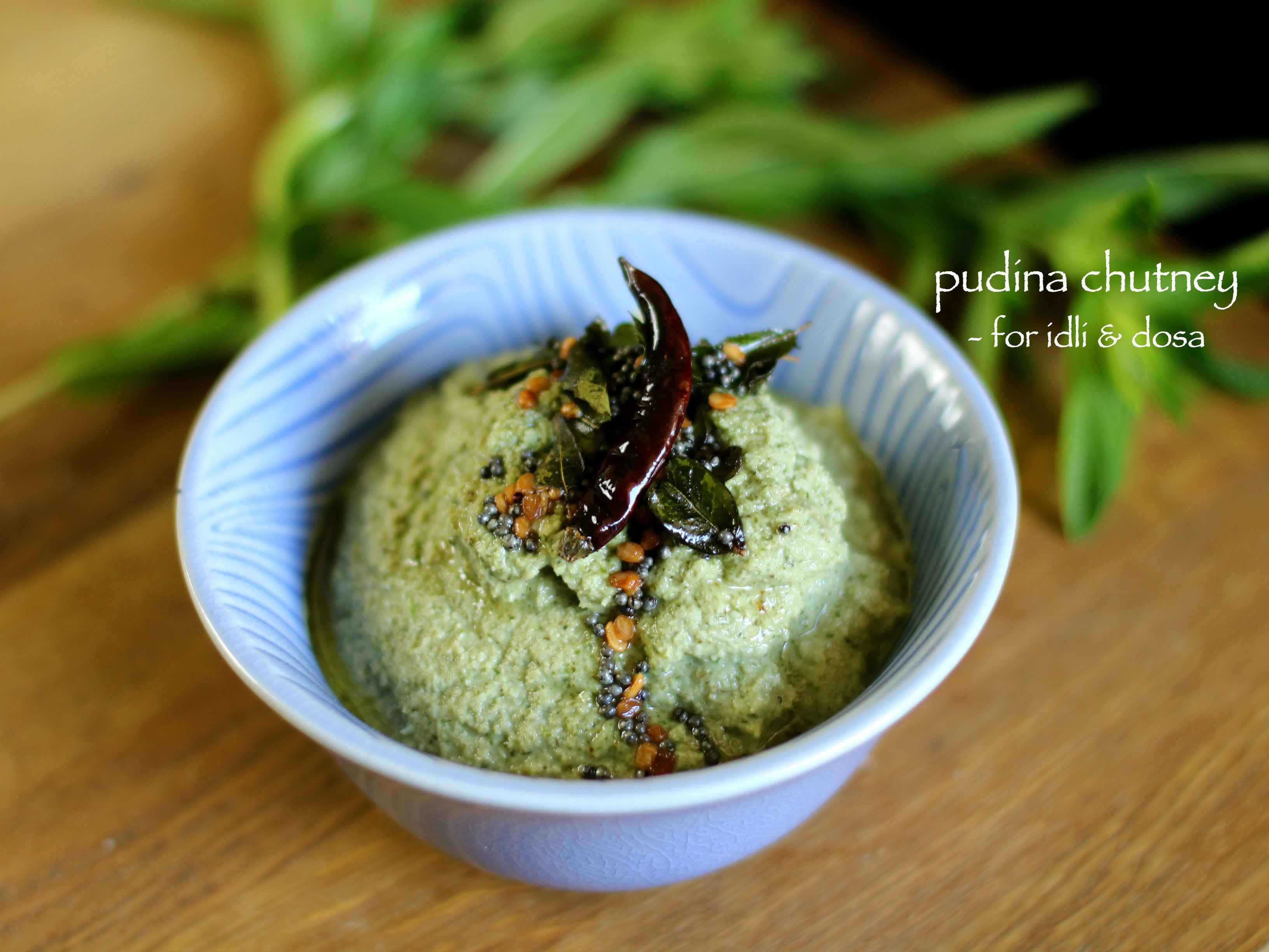 pudina chutney recipe | mint chutney recipe | pudina pachadi recipe