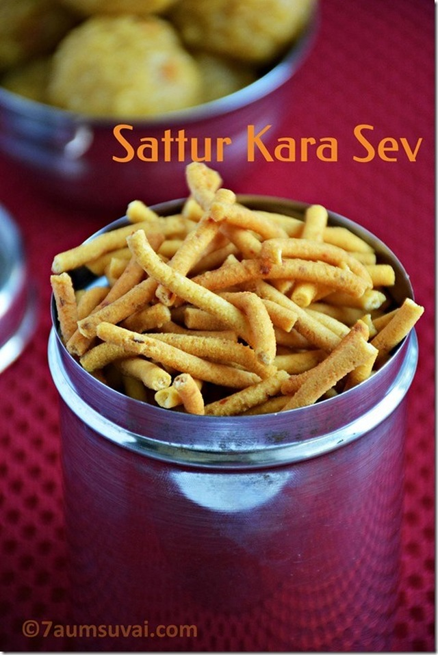Sattur kara sev / Sattur kara sevu / Sattur sevu / Kara sev with video