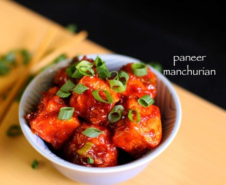 paneer manchurian dry recipe | how to make dry paneer manchurian