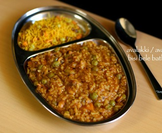 avalakki bisi bele bath recipe | aval bisi bele bath recipe | avalakki recipes