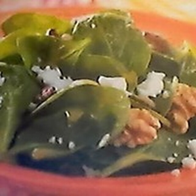 Spinach~Feta~Walnut Salad Recipe