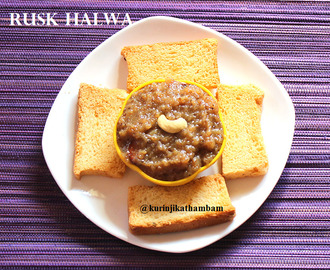 Rusk Halwa | Easy Halwa Recipes
