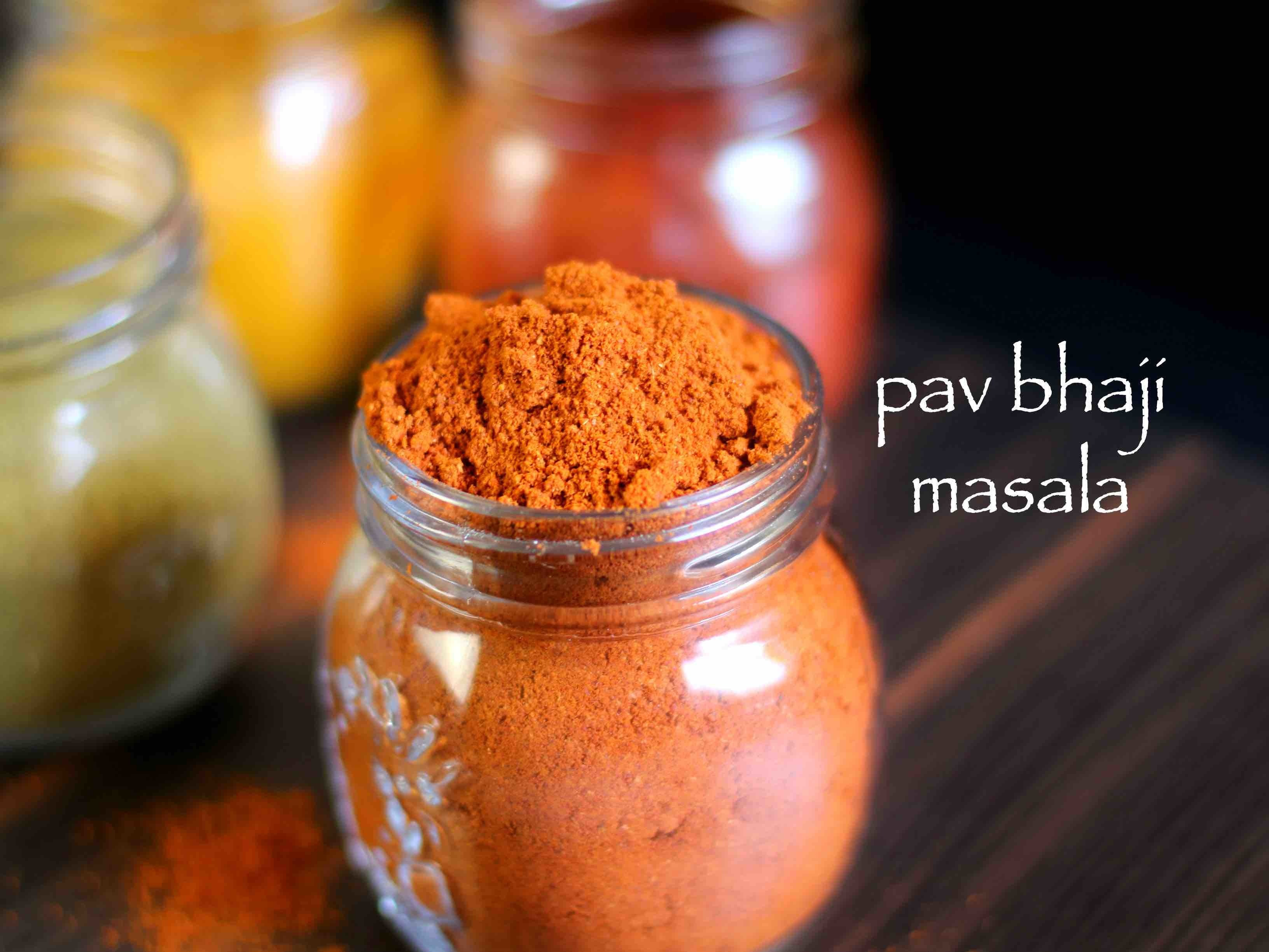 pav bhaji masala recipe | homemade pav bhaji masala powder recipe