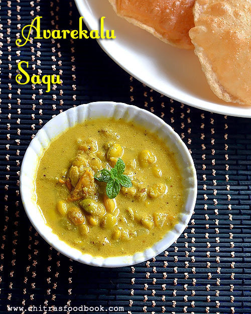 Avarekalu Sagu / Mochai Kurma Recipe - Side dish for Poori,Chapathi