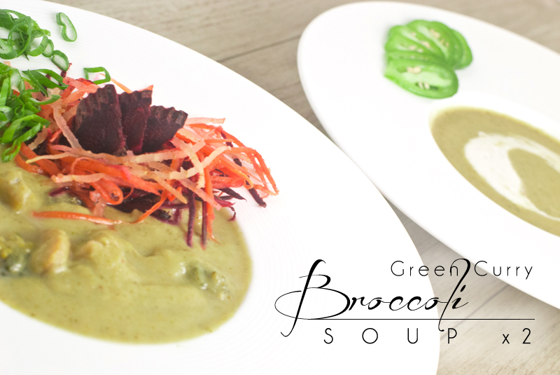 Green Curry Broccoli Soup