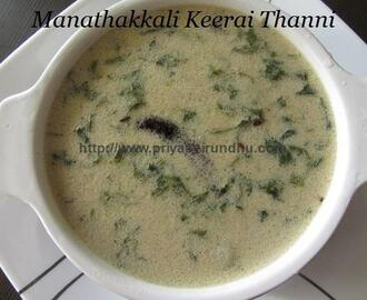 Manathakkali Keerai Thanni Saru/Black Nightshade Soup with Coconut Milk/Solanum Nigrum Soup/Makoi Soup with Coconut Milk