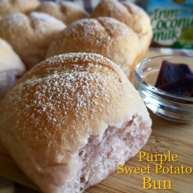 Japanese Purple Sweet Potato Bun