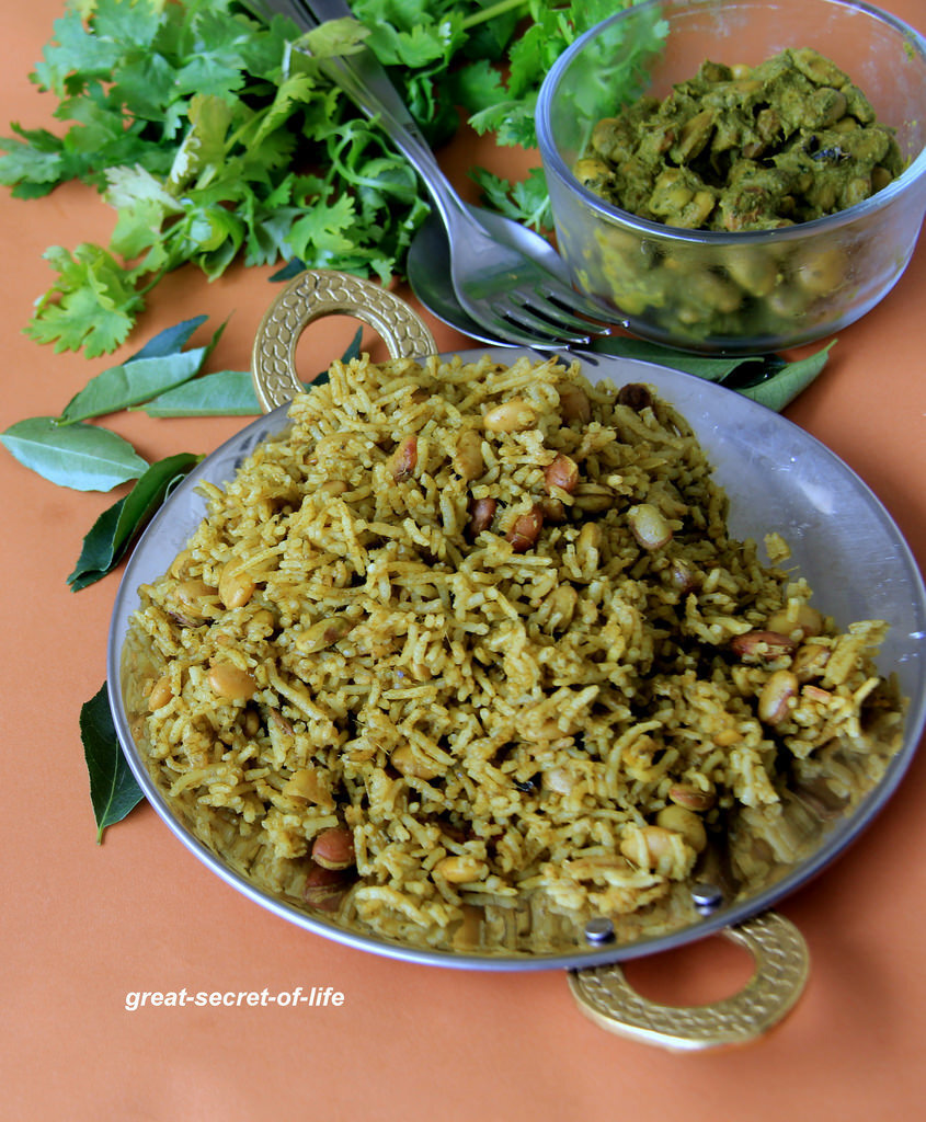 Mochai Kottai Biryani Recipe - Mochai Rice - Field Beans Recipes - Lunch recipe - One Pot meal