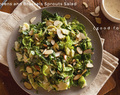 Hearty Greens and Brussels Sprouts Salad