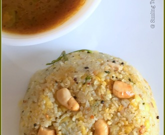 Arisi Upma - my MIL's style :) | Broken Rice savoury pudding  | Easy Tiffin dishes