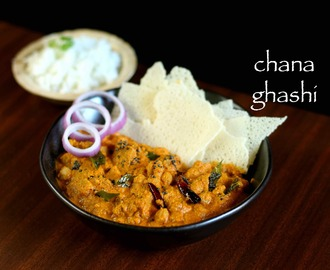 gassi recipe | mangalorean chana gassi recipe | veg ghashi recipe