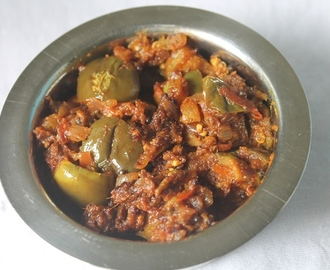 Pepper Brinjal Masala Recipe - Pepper Brinjal Recipe