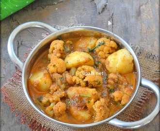 Aloo Gobi Masala/Potato Cauliflower Curry