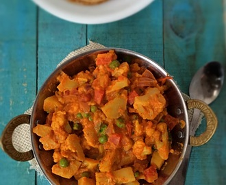 Restaurant Style Mixed Vegetable Curry | A Blend of Seasonal Vegetables in a Spicy and Tangy Gravy ( semi-dry)| Side dish for Indian Flat Breads | Stepwise Pictures