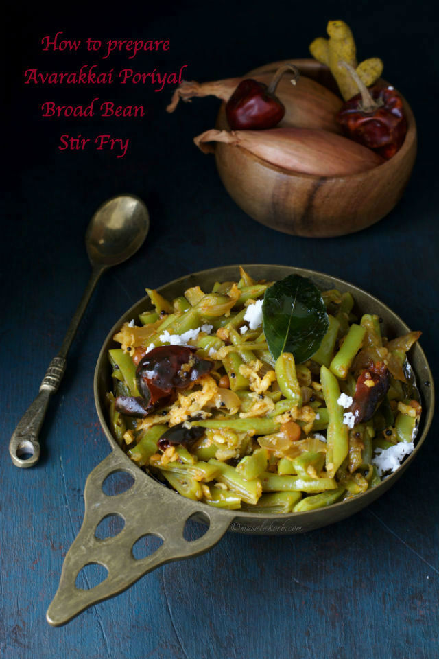How to prepare Avarakkai Poriyal | Broad Bean Stir Fry | Avarakkai Poriyal Recipe | Broad Beans Recipe Indian Style