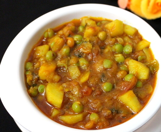 aloo matar recipe | aloo mutter masala gravy | aloo mutter curry