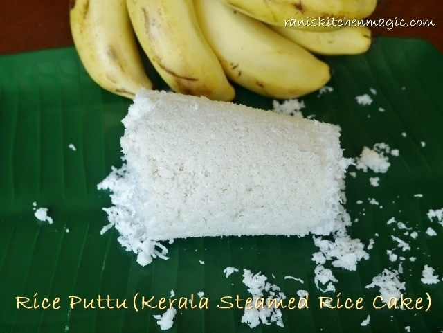 White Rice Puttu/ Vella Ari Puttu (Kerala Steamed Rice Cake with Coconut)