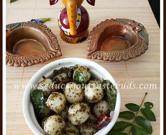Curry Leaf Flavored Ammini Kozhukattai Recipe