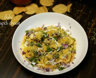 papdi chaat recipe | dahi papri chaat recipe | chaat papri recipe