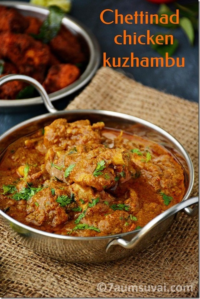 Chettinad chicken kuzhambu / Chettinad chicken curry / Chettinad kozhi kuzhambu / Chettinad recipes - With video