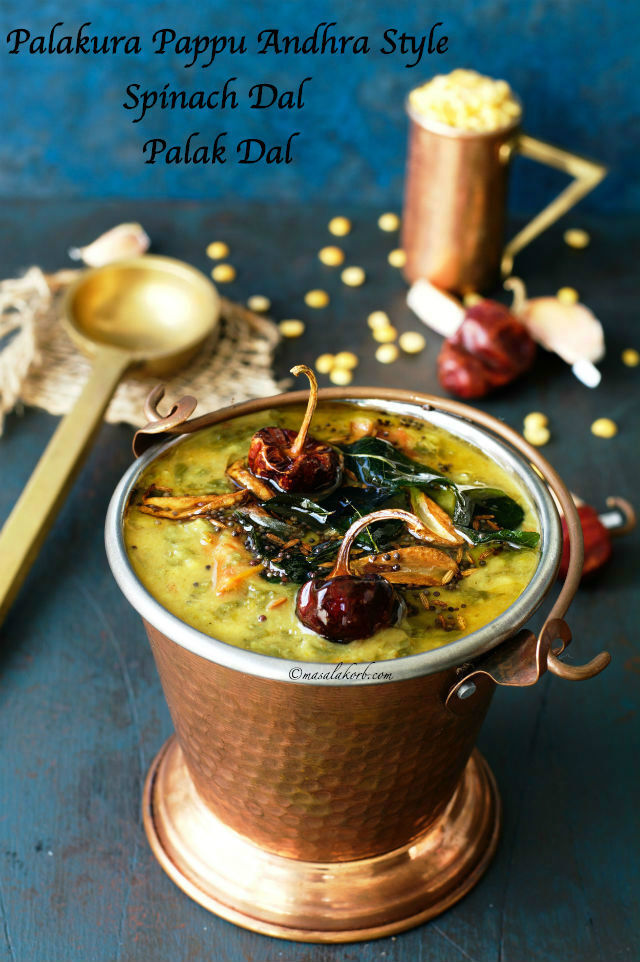 Palakura Pappu Andhra Style | Easy Spinach Dal | Palak dal South Indian Style | Andhra Palak Dal Recipe | How to make Palakura Pappu