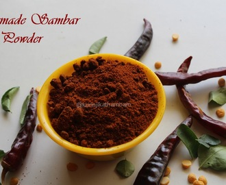 Homemade Sambar Powder | Sambar Powder Recipe