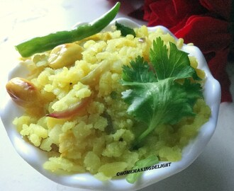 Poha Recipe – Aval Upma – Quick breakfast with flattened rice