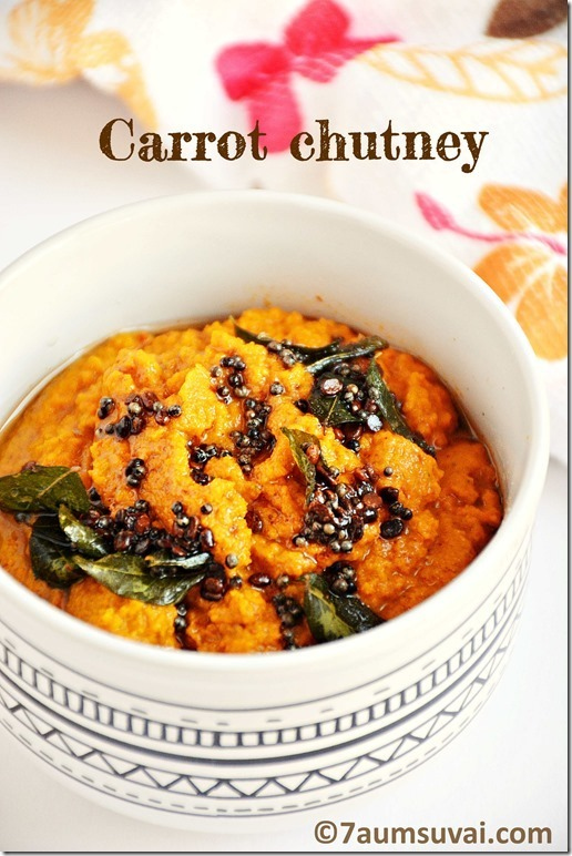 Carrot chutney / Carrot chutney without coconut / Side dish for idli and dosai / How to make carrot chutney