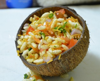 Charmbure Upkari - Spicy Mangalorean street food with puffed rice | South Indian style Bhel