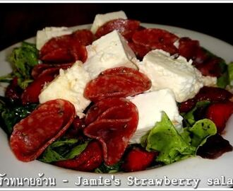 Jamie's Strawberry Salad