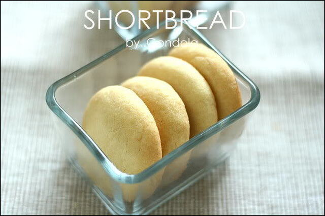 Melt in Your Mouth Shortbread
