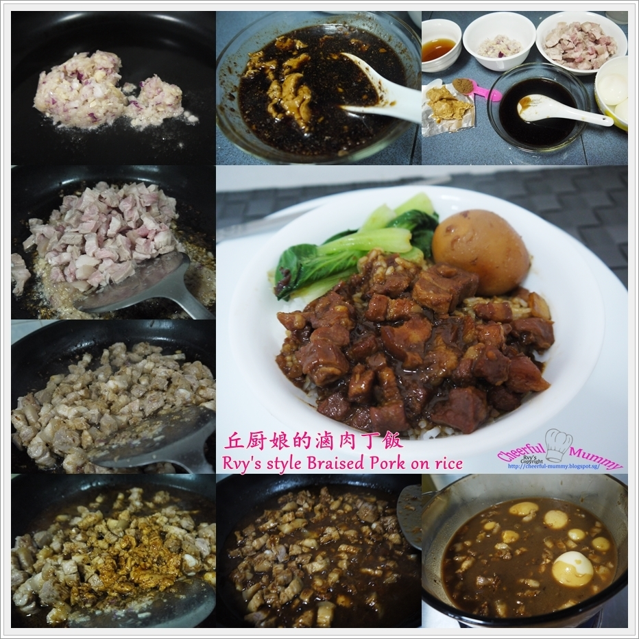 丘厨娘的滷肉丁飯 Rvy's Style Braised Pork on rice