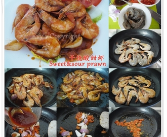 干烧酸甜虾Sweet & Sour Prawn