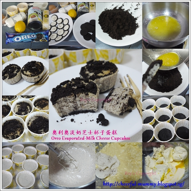 奥利奥淡奶芝士杯子蛋糕Oreo Evaporated-milk Cheese Cupcakes