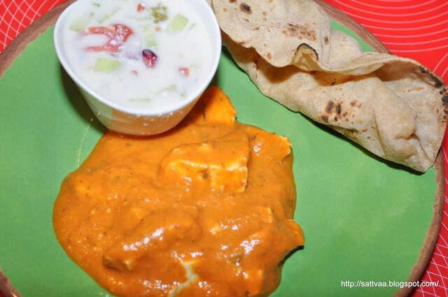 Shahi Paneer - saying thanks to all the beautiful blessings in life with a royal dish