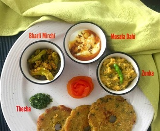 Maharastrian Mini Meal