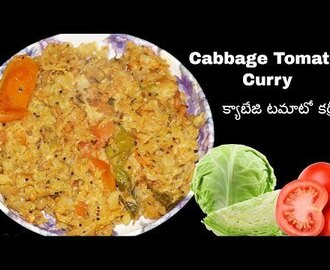 Cabbage Tomato Curry in telugu - Indian Curry For Chapati, Pulka, rice b...