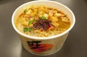 Top Singapore Foods to Sample