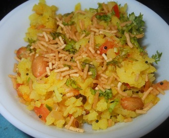 Poha (Flattened or Beaten Rice)