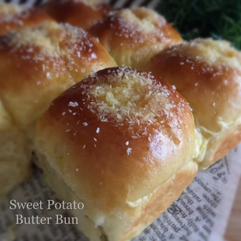 Sweet Potato Butter Bun 甜薯奶油面包