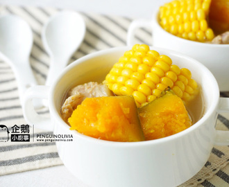 南瓜黍米排骨湯食譜 Pumpkin Corn Soup Recipe