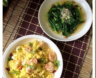 Chinese Prawn Omelette (滑蛋虾仁)