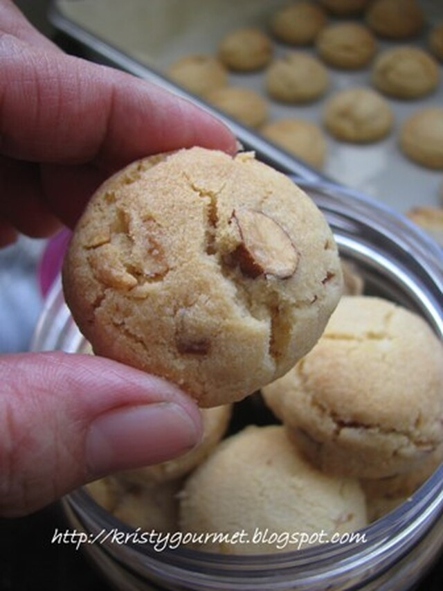 Eggless Chinese Almond Cookies 无蛋杏仁曲奇饼