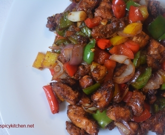 Chilli chicken recipe | How to make chilli chicken dry