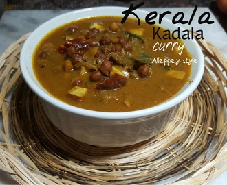 Nadan kadala curry recipe|Kerala brown chickpeas curry Alleppey style
