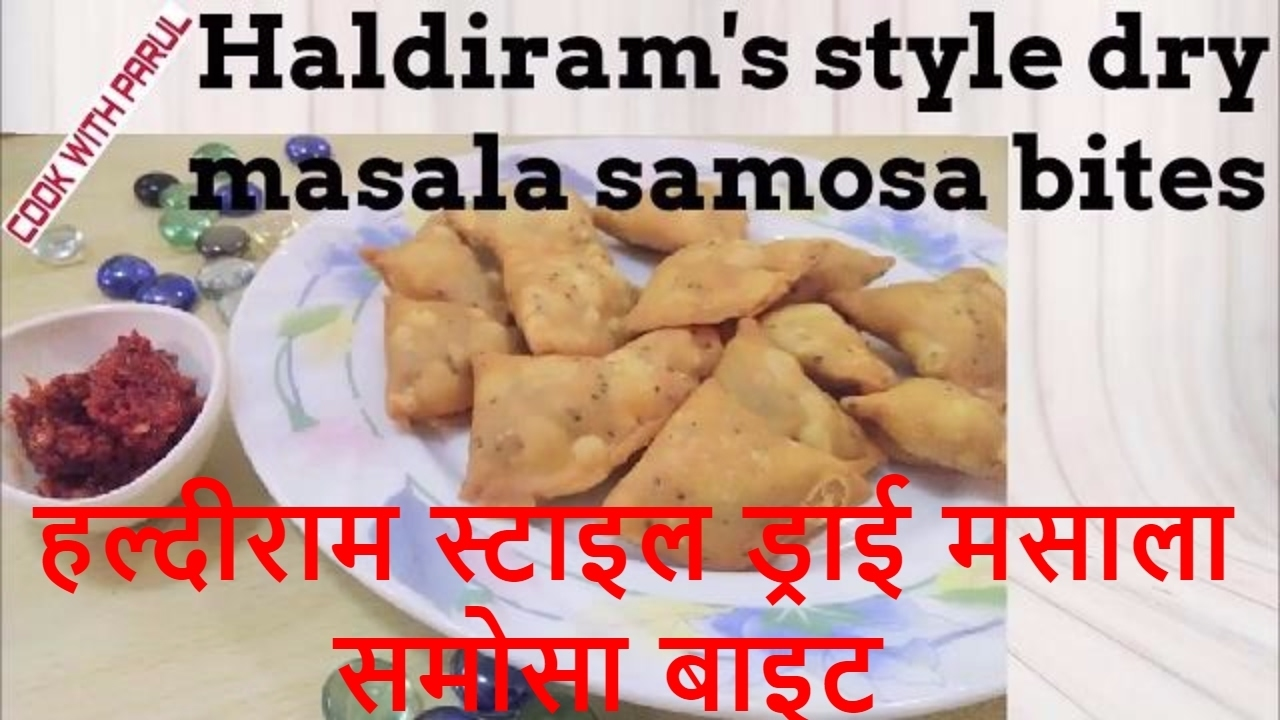 Haldiram Style Dry Samosa Recipe/ Mini Dry Samosa Bites/How To Make Dry Masala Samosa at Home Easily