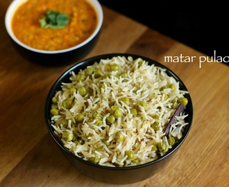 matar pulao recipe | peas pulao recipe | green peas pulao recipe