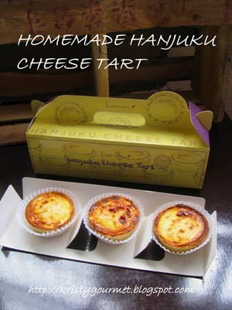 Homemade Hanjuku Cheese Tart  日式半熟起士塔