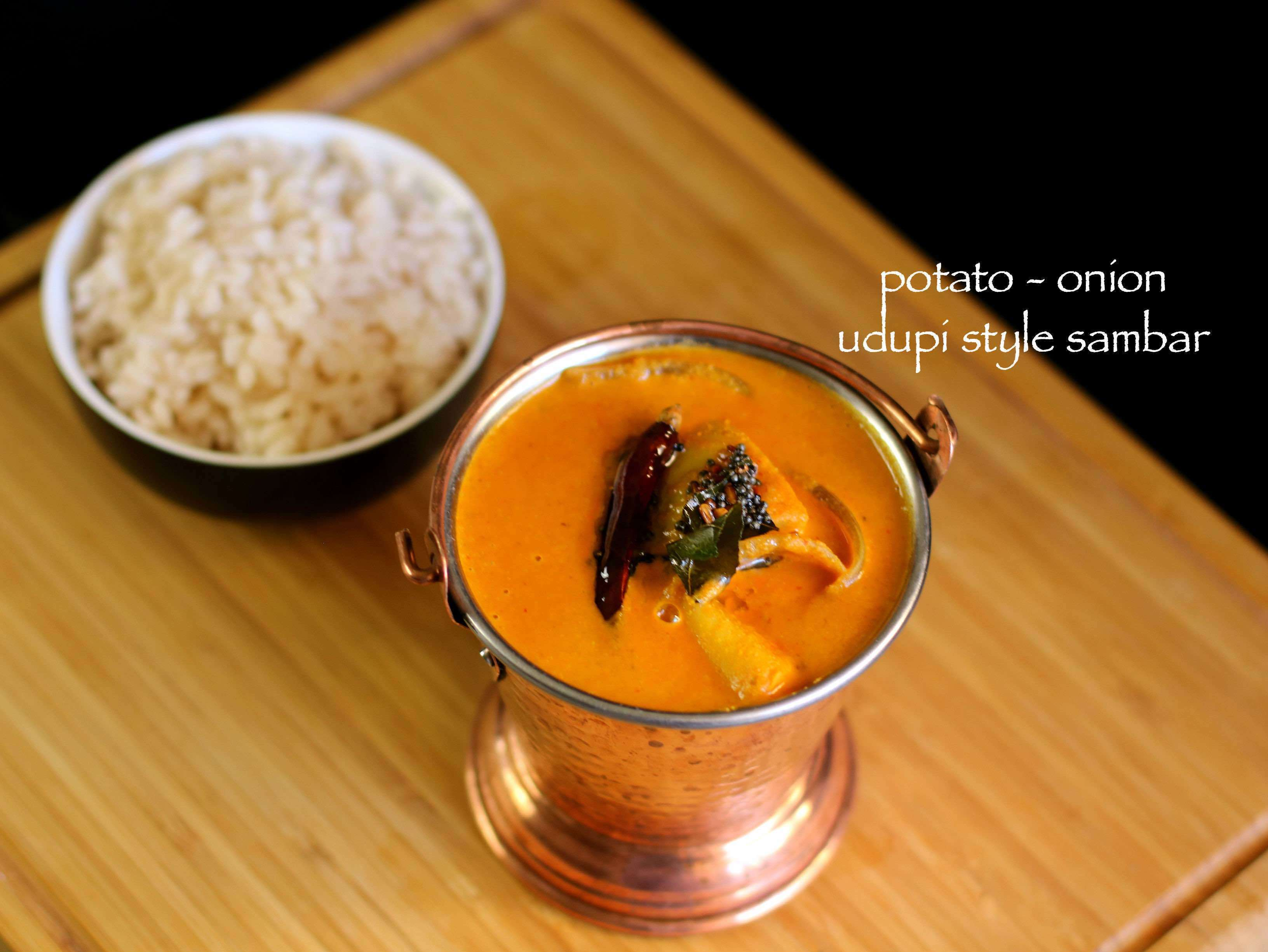 udupi sambar recipe | coconut sambar recipe | potato onion sambar
