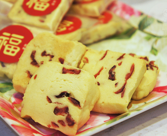 Cranberry Shortbread Cookies 蔓越梅牛油饼